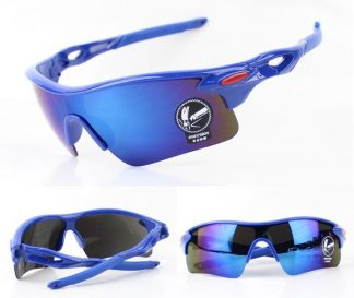 Очки спортивные солнцезащитные GLS103