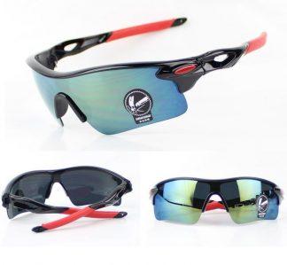 Очки спортивные солнцезащитные GLS105