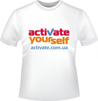 футболка активуй себе