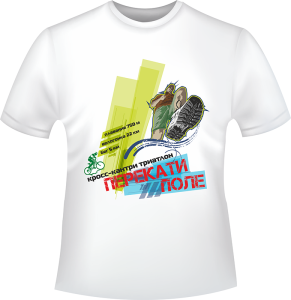 футболка триатлон